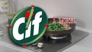 Салат с зеленой фасолью и крабовыми палочками