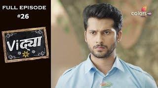 Vidya - 14th October 2019 - विद्या - Full Episode