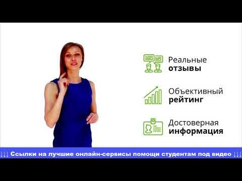 Купить диплом в Перми, заказать дипломную работу, дипломы