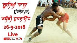 PunjabLive1.com live stream on Youtube.com