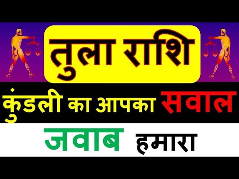 kundli match making free in hindi