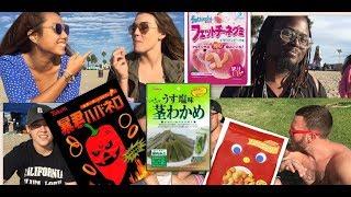 LAのビーチで日本のお菓子を食べてもらったらforeigners try japanese candy