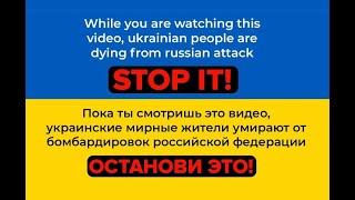 Клей Угрюмого - Винивинишко. ПРЕМЬЕРА 2019 mp3