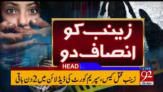 92 News HD Plus Headlines 12:00 PM - 22 January 2018 - 92NewsHDPlus