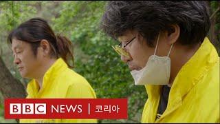 형제복지원의 소년들- BBC News 코리아