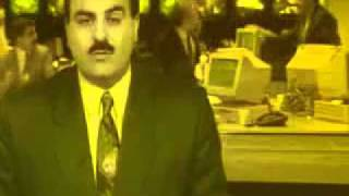 Repeat youtube video أم بي سي 1995