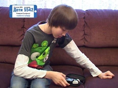 Вологжане могут помочь 15-летнему Никите Леденцову