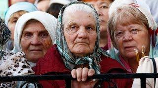РПЦ и Вселенский патриархат: полный разрыв | #Новости
