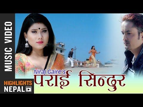 Parai Sindur  New Nepali Lok Dohori Song 2018  Muna Thapa Magar & Niraj Gaire