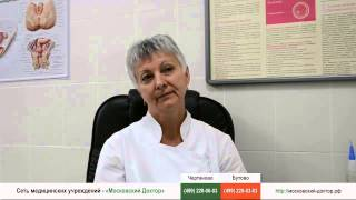 видео Симптомы и лечение аднексита народными средствами