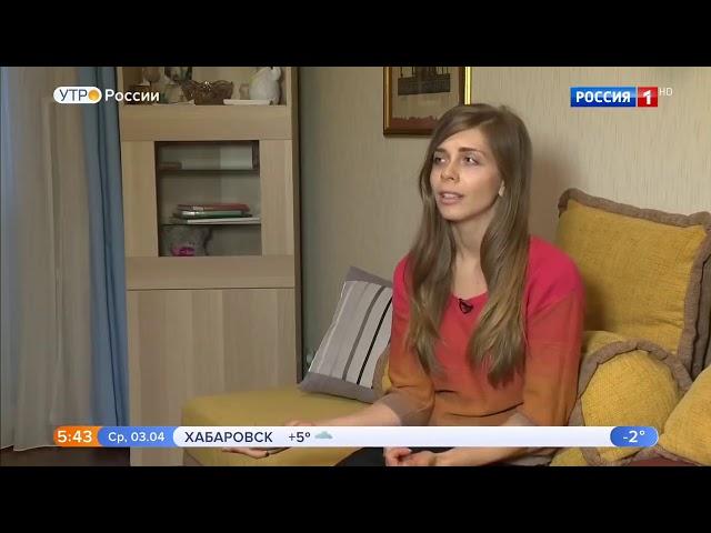 Утро России  Эфир от 03 04 19 2