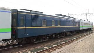 マヤ34 2008 錦岡駅にて高速軌道試験車