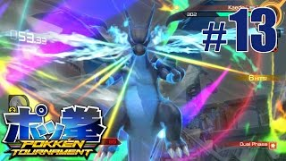 Испепеляющий Мега-Чаризард - Pokken Tournament - #13