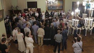 видео Картинная галерея Айвазовского