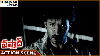 Vasthad Movie || Aadhi Superb Action Scene || Aadhi, Meera Nandan, Vishnupriyan || Shalimarcinema