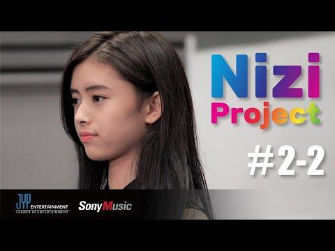 [Nizi Project] Part 1 #2-2