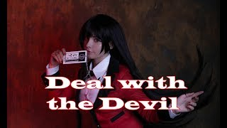 【Saya Scarlet】✩ Deal With The Devil