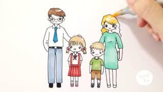 วาดการ์ตูนครอบครัวสุขสันต์กันจ้า How to draw a family