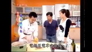 美食鳳味-電鍋出好菜 吳秉承教你做出健康美食-CH 5  蕃茄牛肉麵
