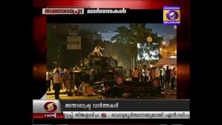 Doordarshan Malayalam Live Stream
