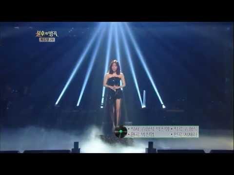 [HIT] 불후의명곡2-이해리(Lee Hae Ri) - 너의 뒤에서.20120519
