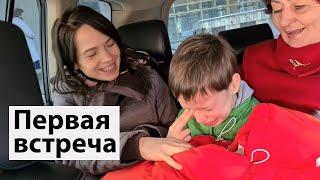 VLOG Выписка / Дети встретились с сестренкой