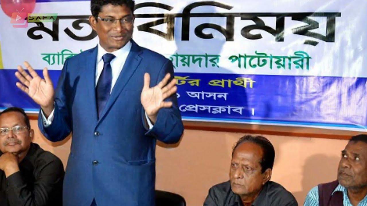 Bangla News 16 September 2021 Bangladesh Latest Today News BD NEWS Safa Bangla News Today