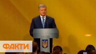 Томос и президентские выборы: Петр Порошенко очертил планы на будущее