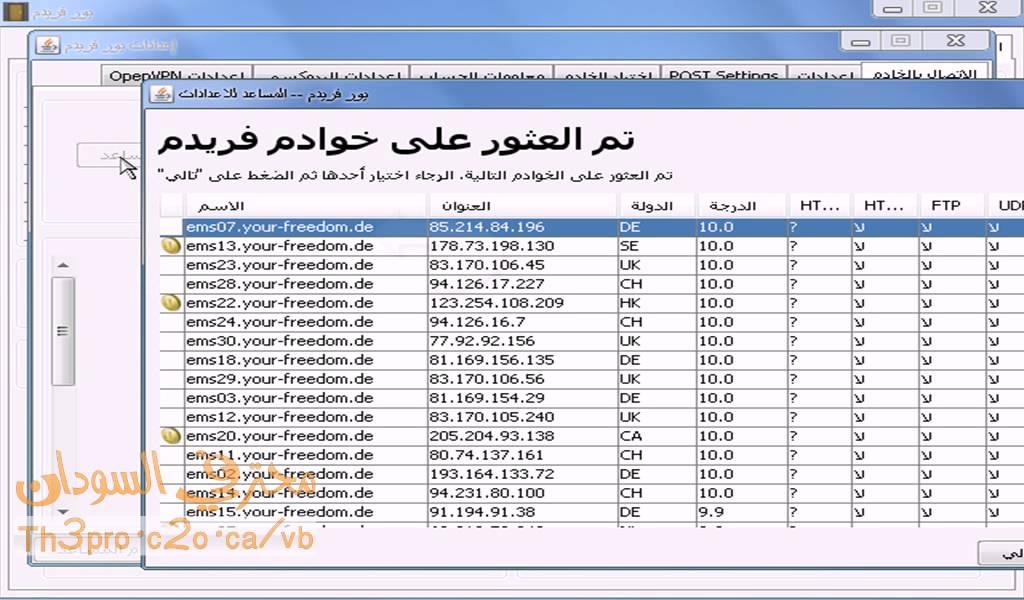 دخول النت مجانا زين السودان محترفي السودان Youtube