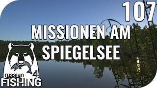 RUSSIAN FISHING 4 #107 - MISSIONEN AM SPIEGELSEE! 🎣 || PantoffelPlays