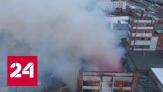 На севере Москвы сгорел крупный склад - Россия 24