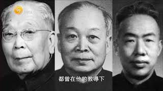 Publication Date: 2021-05-27   Video Title: 3《名言啟示錄》數學家系列  華羅庚一