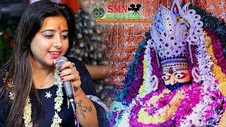 कुछ तो है सरकार तेरी सरकारी में ginny kour  live shyam bhajan