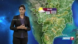 Weather Forecast | 21.04.2016 | News7 Tamil