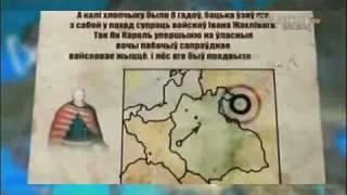Гісторыя 69 Ян Кароль Хадкевіч