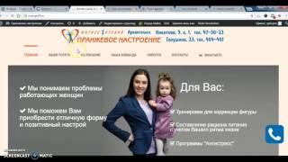 Добавить сайт на Wordpress в вебмастер Яндекс и Google(, 2017-06-16T15:29:59.000Z)