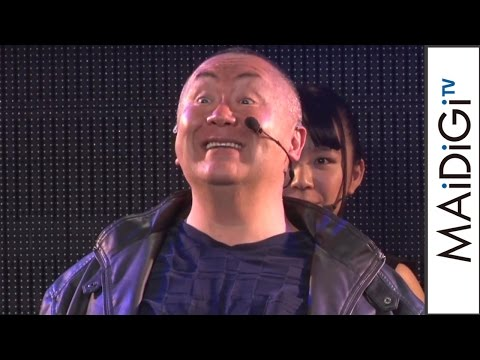 松村邦洋、モノマネしながらイリュージョンに挑戦 「グランド・イリュージョン 見破られたトリック」BD&DVD発売記念イベント3