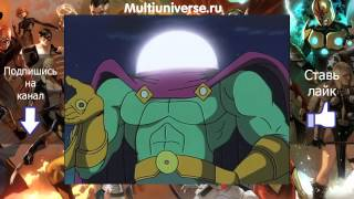 Человек паук, Spiderman Грозный Мистерио Сезон 1 серия 2