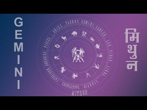 Mithun Rashi (मिथुन राशि) - Gemini Personality Traits In Hindi