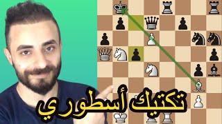 تكتيك أساسي لازم تعرفه - الكشف - كورس تدريبي للشطرنج 15