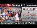 11-15.11.2015 (Men-M50/cat-85,94,105,105+.Snatch) Russian Masters Cup.