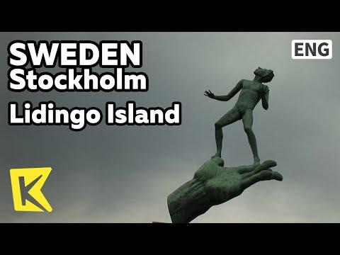 【K】Sweden Travel-Stockholm[스웨덴 여행-스톡홀름]로뎅의 제자, 칼 밀레의 조각 리딩괴 섬/Lidingo Island/Sculpture/Carl Milles
