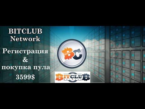 Банк ВТБ - официальный сайт международной финансовой