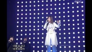 Zhang Li Yin - Y(Why), 장리인 - 와이, Music Core 20061230 Mp3