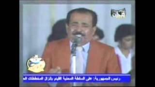 قصة حياة احمد يوسف الزبيدي من فناني زمن عدن الجميل