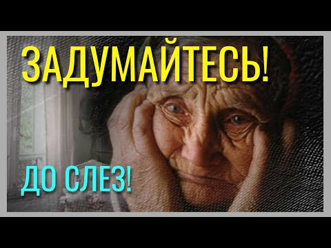 """СТИХ ДО СЛЕЗ! ПОСЛУШАЙТЕ И ЗАДУМАЙТЕСЬ! """"Она случайно уронила ложку..."""" Валентина Киселева"""