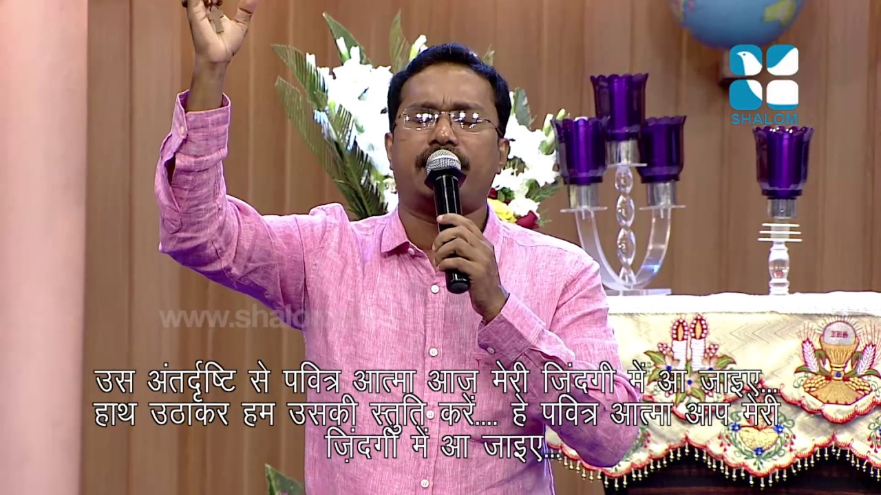 Night Vigil October 2018- Praise & Worship 01- Manoj Thomas