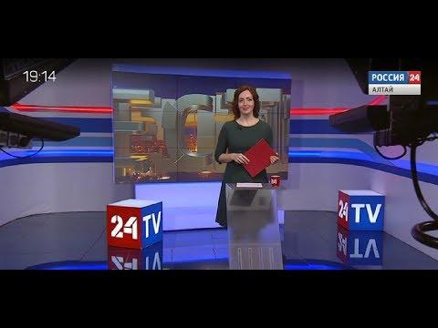 Вечерний выпуск новостей за 18 февраля 2020 года