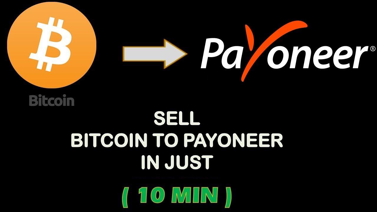 Banii electronici -Paynet
