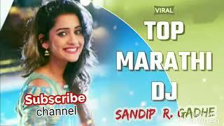 Ruperi Valu Soneri Lata (New Marathi Dj remix song )